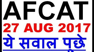 AFCAT 27 AUGUST 2017  EXAM ANALYSIS- QUESTIONS ASKED IN PAPER