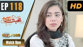 Pakistani Drama | Mohabbat Zindagi Hai - Episode 118 | Express Entertainment Dramas | Madiha