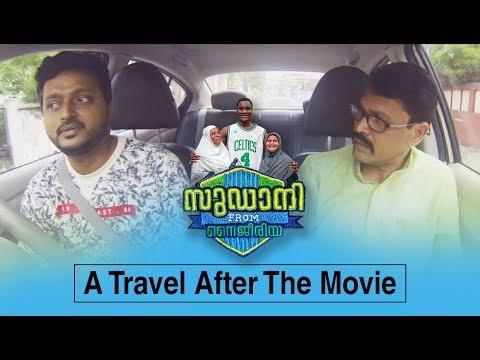 Malayalam movie Sudani from Nigeria | A Travel After the movie || Soubin Sahir, Samuel Abiola R