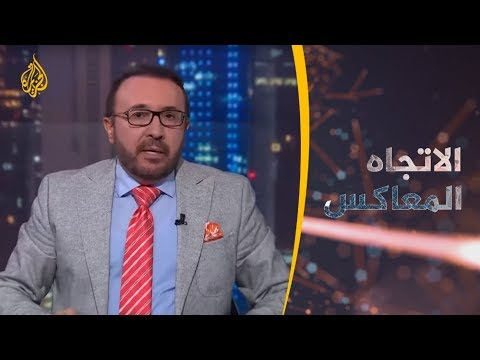 ???? ???? الاتجاه المعاكس - لماذا تبني الإمارات السجون السرية وتمارس التعذيب في اليمن؟  - نشر قبل 5 ساعة