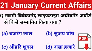 21 January 2019 current affairs//current affairs in hindi//daily current affairs//For all exams