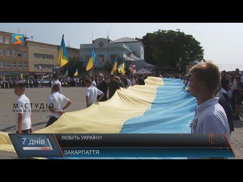 Привітання до Дня незалежності України