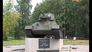 видео Музейный комплекс «История танка Т-34»