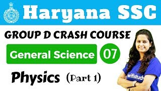 5:30 PM - HSSC Group D 2018 | General Science by Shipra  Ma'am | Physics (Part 1)