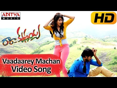 Vaadaarey Machan Full Video Song || Ra Ra Krishnayya Movie || Sandeep Kishan, Regina Cassandra