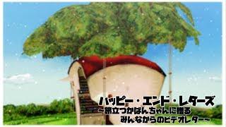 同じものをニコニコ動画でも公開しています。http://www.nicovideo.jp/w...