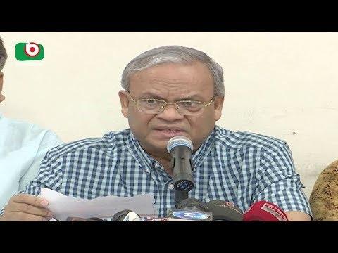 সকালে কালো পতাকা মিছিল করলেন রিজভী | BNP | Bangla News | Adnan | 21Oct18 thumbnail