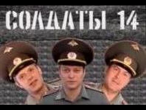 Сериал Реальные пацаны 5 сезон смотреть онлайн бесплатно!