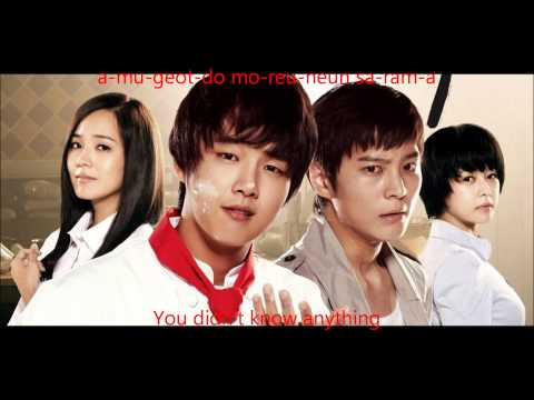 Baker King, Kim Tak Goo OST(That Person) - Lee Seung Cheul[Roman + Eng Lyrics]