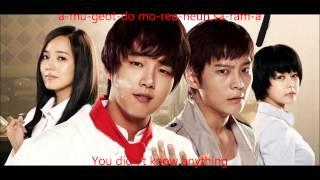 Baker King, Kim Tak Goo OST(That Person) - Lee Seung Cheul[Roman + Eng Lyrics]
