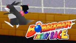 Bomberman Fantasy Race Gameplay