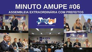 #MinutoAmupe 06 - Paulo Câmara anuncia R$25,7 milhões para os municípios pernambucanos