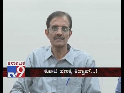 TV9 Super Cop: EC Checkposts Help 'Rescue' Vajramuni's Brother-In-Law