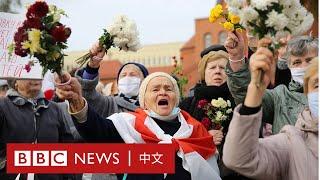 白羅斯總統選舉爭議持續 示威者發起罷工罷課- BBC News 中文 - YouTube