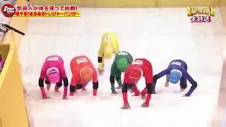 Так выглядит карьерная лестница))) Японское телешоу скользкая лестница
