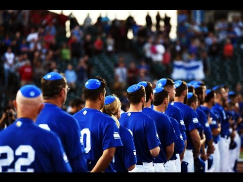 "Jewish ""Team Israel"" & roots of Florida Marlin's Jewish Heritage Day"