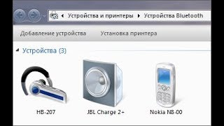 видео Как включить и настроить Блютуз (Bluetooth) на ноутбуке Windows 10