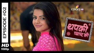 Thapki Pyar Ki - 26th May 2015 - थपकी प्यार की - Full Episode(HD)