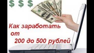 650 руб за регистрацию. Телеграмм Заработок до 1 биткоина в месяц FreeBitcoinSatoshiBot.