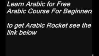 Learn Arabic Language daily activities