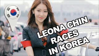[CLIO CUP] CLIO CUP CHINA SERIES AT KOREA MOTORSPORT GIRL