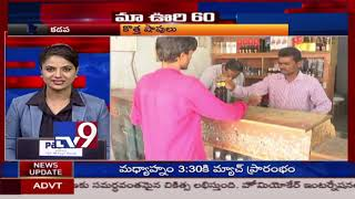 Maa Oori 60 || Top News From Telugu States - TV9