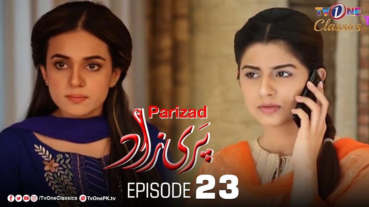 Parizad | Episode 23 | TV One Classics Drama