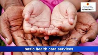 NMCF PSA 30 KIDS RIGHTS SOCIAL P H264  V5