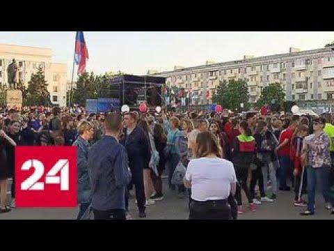В ДНР и ЛНР отмечают пятилетие независимости - Россия 24