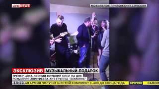 Игорь Акинфеев до двух часов ночи отмечал день рождения под караоке