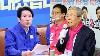 [선택 4·15] 민주 수도권·험지 '쌍끌이'…통합당 …
