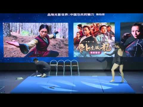 Lights, Camera, and Martial Arts Action by Juju Chan
