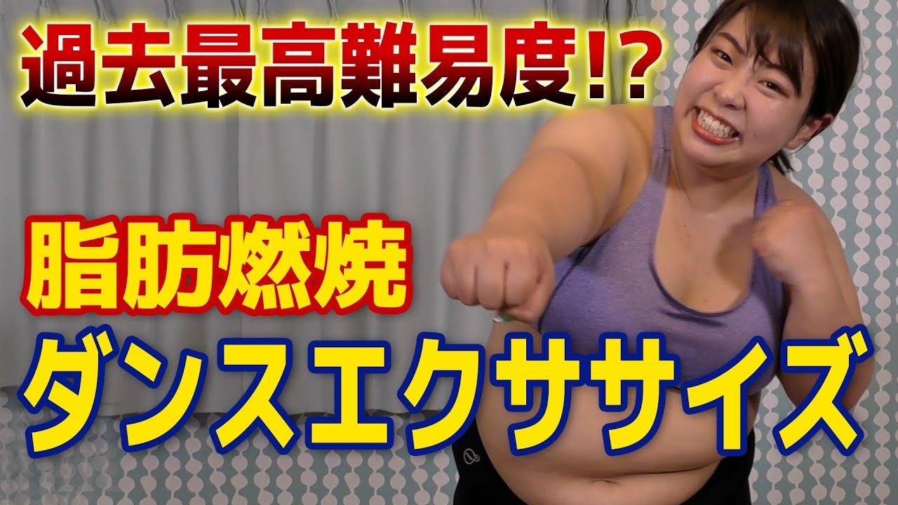 【鬼トレ】1100万回再生された脂肪燃焼エクササイズで早くも滝汗記録更新!?
