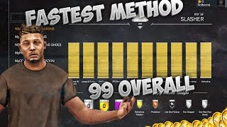 NBA 2K17 FASTEST WAY TO GET 99 OVERALL ! CRAZY INSTANT ATTRIBUTE UPGRADES