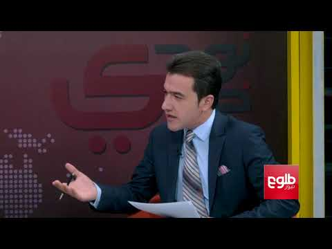 TAWDE KHABARE: US Can Develop Afghanistan's Rare Earth Minerals
