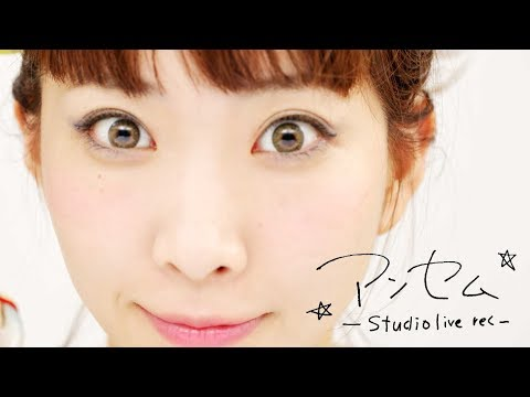 【MV】アンセム (studio live rec) / toitoitoi (トイトイトイ)