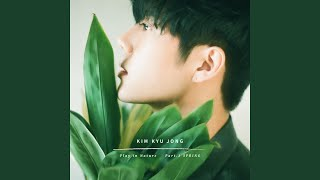 Provided to YouTube by Interpark Corp 바람 · 김규종 Play in Nature ...
