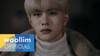 골든차일드(Golden Child) '안아줄게(Burn It)' MV