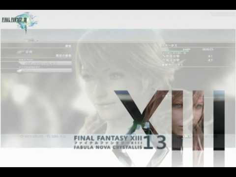 Final Fantasy XIII Victory Fanfare- Battle results