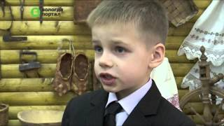 Имя Василия Белова присвоили школе № 21 Вологды