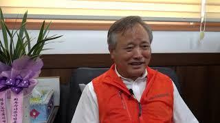 414번째 지리산인 사회복지법인 이레원 정진석 대표이사