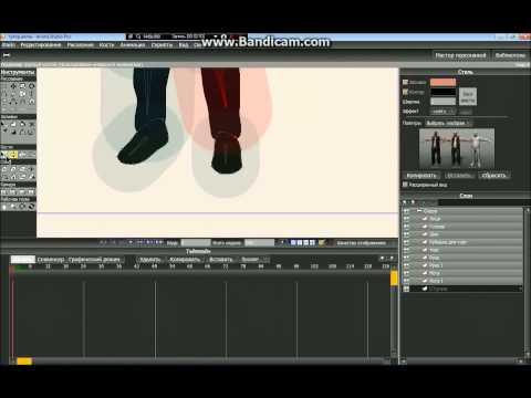 Anime Studio Pro 8 (ASP 8). Создание персонажа + кости + анимация.