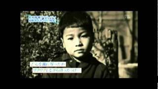 BS-TBS 関口宏の昭和青春グラフィティ No30 昭和の子供の科学 VOL.1 thumbnail