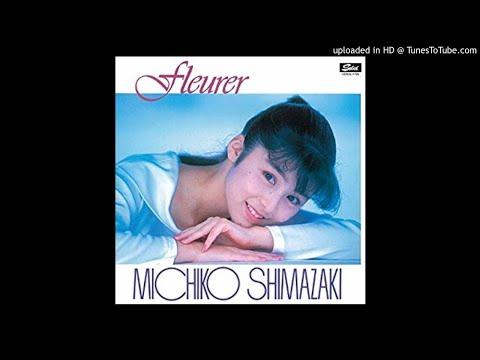 島崎路子 (Shimazaki Michiko) - クロッカス・ヒルで逢いましょう