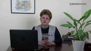 Руководство и управление образовательной организацией