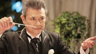説明升毅・朝加真由美のW主演で、熟年結婚をテーマにした短編映画。八...