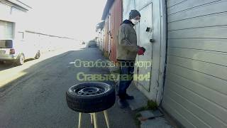 Тюнинг авто. Обучение: Подготовка к покраске дисков.