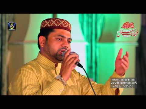 Wah kia joodo karam ha by Sarwar Hussain Naqshbandi in Mehfil Aber-e- Noor 2016.