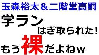 チャンネル登録お願いします。 https://goo.gl/Y4YJGv 関連動画 キタミ...