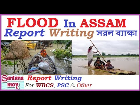 Newspaper REPORT Writing On Flood in Assam For WBCS, WBPSC & School College Exam